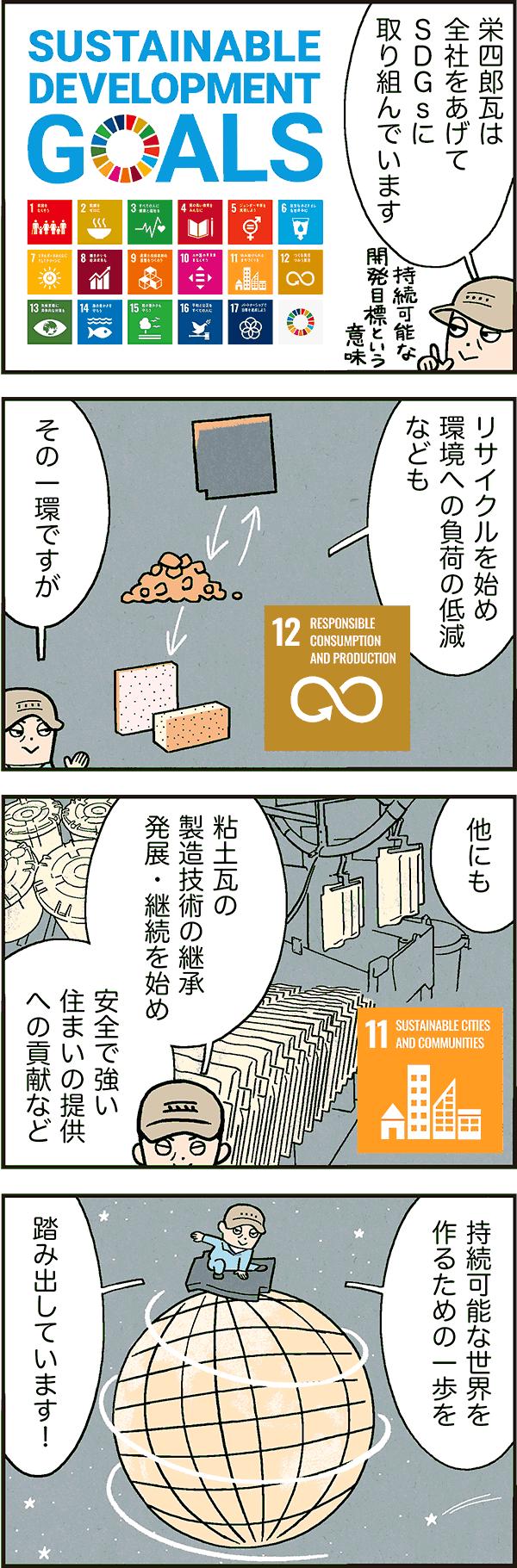 ミッション・ポッシブル